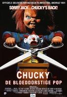 Child's Play 2 - Belgian Movie Poster (xs thumbnail)