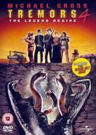 Tremors 4 - British DVD cover (xs thumbnail)