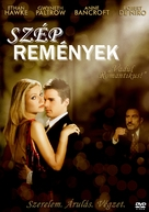 Great Expectations - Hungarian Movie Poster (xs thumbnail)