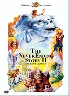 The NeverEnding Story II: The Next Chapter - DVD cover (xs thumbnail)