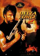 Delta Force 2 - DVD movie cover (xs thumbnail)