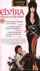 Elvira, Mistress of the Dark - British VHS movie cover (xs thumbnail)
