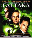 Gattaca - Russian Blu-Ray movie cover (xs thumbnail)