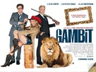 Gambit - British Movie Poster (xs thumbnail)