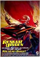 The Georgia Peaches - Finnish Movie Poster (xs thumbnail)