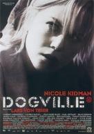 Dogville - Italian Movie Poster (xs thumbnail)