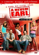 """My Name Is Earl"" - Hungarian Movie Cover (xs thumbnail)"