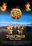 Double Dragon - German Movie Poster (xs thumbnail)