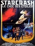 Starcrash - French Movie Poster (xs thumbnail)