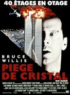 Die Hard - French Movie Poster (xs thumbnail)