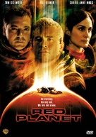 Red Planet - DVD movie cover (xs thumbnail)