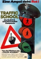 Moving Violations - German Movie Poster (xs thumbnail)