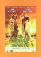The Big Lebowski - Portuguese DVD movie cover (xs thumbnail)