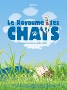 Neko no ongaeshi - French Movie Poster (xs thumbnail)