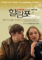 Hallam Foe - South Korean Movie Poster (xs thumbnail)