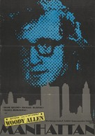 Manhattan - Polish Movie Poster (xs thumbnail)