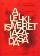 """""""Gewissen in Aufruhr"""" - Hungarian Movie Poster (xs thumbnail)"""