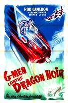 G-men vs. the Black Dragon - French Movie Poster (xs thumbnail)