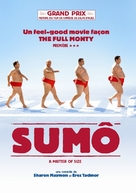 A Matter of Size - French Movie Poster (xs thumbnail)
