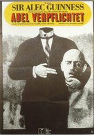 Kind Hearts and Coronets - German Movie Poster (xs thumbnail)