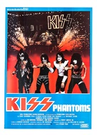 KISS Meets the Phantom of the Park - Italian Movie Poster (xs thumbnail)