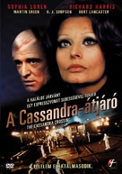 The Cassandra Crossing - Hungarian DVD movie cover (xs thumbnail)