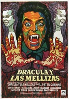 Twins of Evil - Spanish Movie Poster (xs thumbnail)