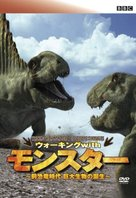 """""""Walking with Monsters"""" - Japanese Movie Cover (xs thumbnail)"""