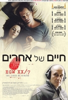 Das Leben der Anderen - Israeli Movie Poster (xs thumbnail)