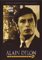 Adieu l'ami - French Movie Cover (xs thumbnail)
