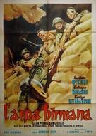 Biruma no tategoto - Italian Movie Poster (xs thumbnail)
