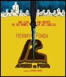 12 Angry Men - Spanish Movie Poster (xs thumbnail)