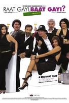 Raat Gayi Baat Gayi - Indian Movie Poster (xs thumbnail)