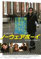 Nowhere Boy - Japanese Movie Poster (xs thumbnail)