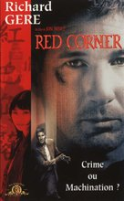 Red Corner - French VHS cover (xs thumbnail)