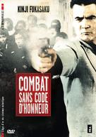 Jingi naki tatakai - French DVD cover (xs thumbnail)