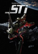 Starship Troopers: Invasion - Movie Poster (xs thumbnail)
