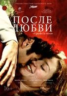 A perdre la raison - Russian Movie Poster (xs thumbnail)