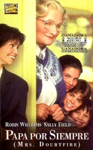 Mrs. Doubtfire - Argentinian VHS movie cover (xs thumbnail)
