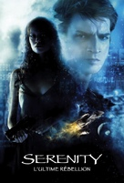 Serenity - French DVD movie cover (xs thumbnail)