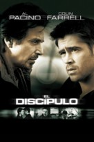 The Recruit - Mexican DVD movie cover (xs thumbnail)