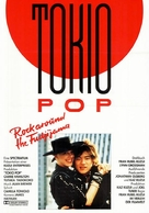 Tokyo Pop - German Movie Poster (xs thumbnail)