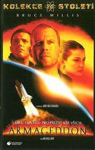 Armageddon - Czech VHS movie cover (xs thumbnail)