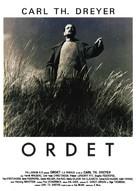 Ordet - French Movie Poster (xs thumbnail)