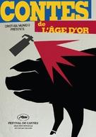 Amintiri din epoca de aur - French Movie Poster (xs thumbnail)