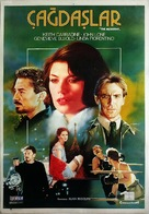 The Moderns - Turkish Movie Poster (xs thumbnail)