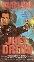 Judge Dredd - Spanish VHS movie cover (xs thumbnail)