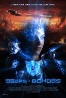 95ers: Echoes - Movie Poster (xs thumbnail)