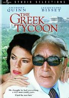 The Greek Tycoon - Movie Cover (xs thumbnail)