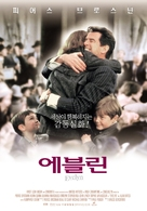 Evelyn - South Korean Movie Poster (xs thumbnail)